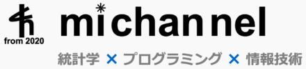 mi-chan-nel | みっちゃんねる